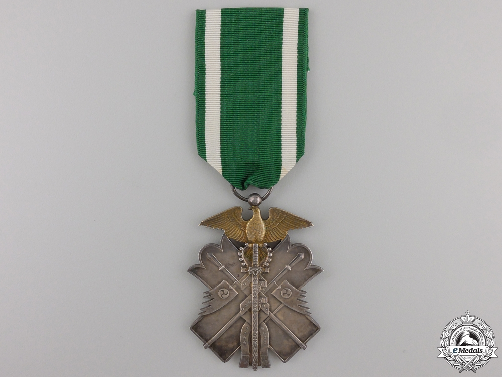 eMedals-A Japanese Order of the Golden Kite; Seventh Class