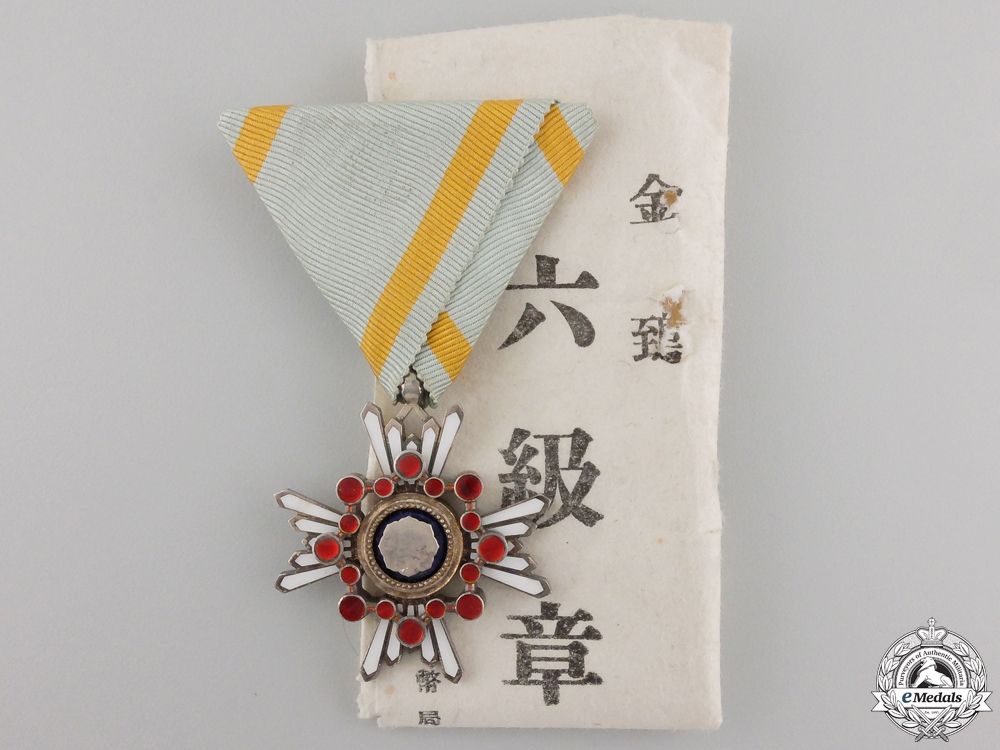 eMedals-A Japanese Order of the Sacred Treasure