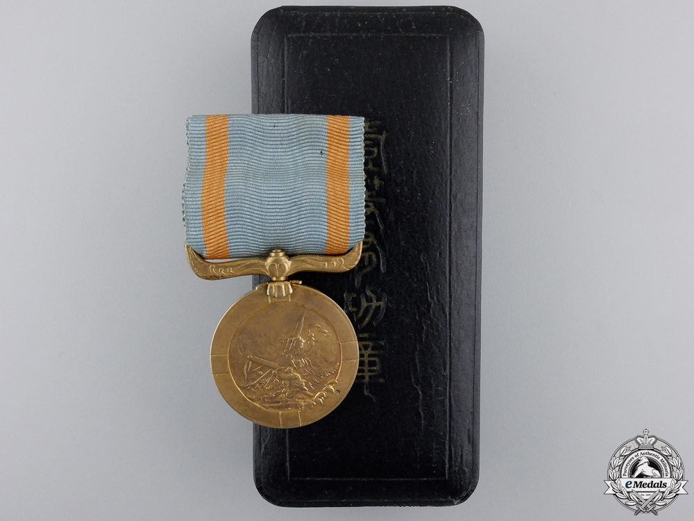 eMedals-A Japanese Sea Disaster Rescue Society Merit Medal
