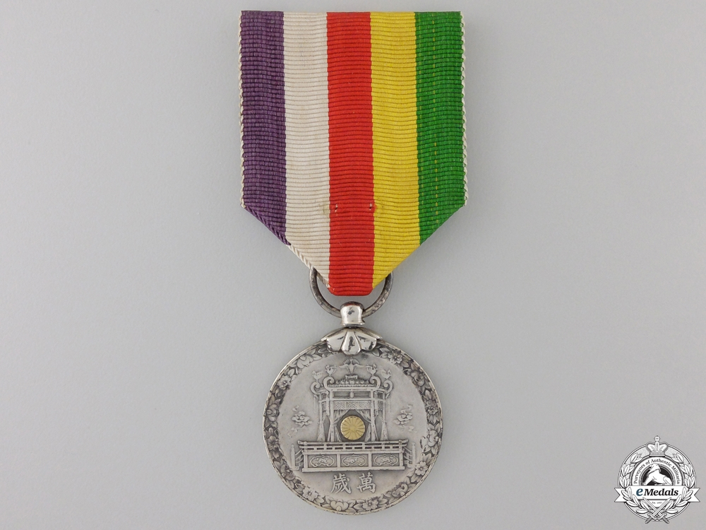 eMedals-A Japanese Showa Enthronement Medal