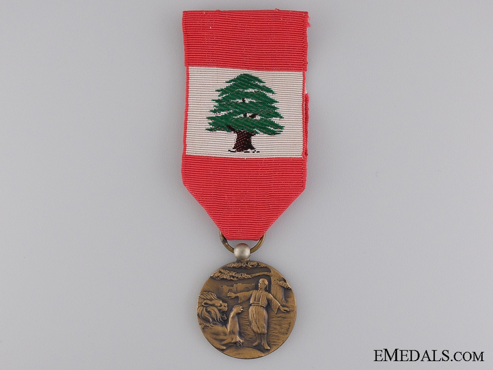 eMedals-A Lebanonese Medal of Merit; 4th Class
