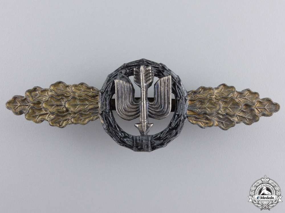 eMedals-A Long Range Night Fighter Clasp; Gold Grade