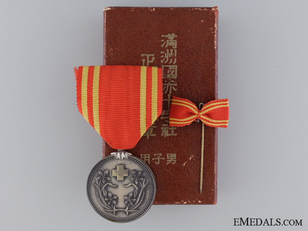 eMedals-A Manchukuo Red Cross Medal