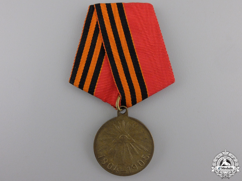 eMedals-A Medal for the Russo-Japanese Empire War