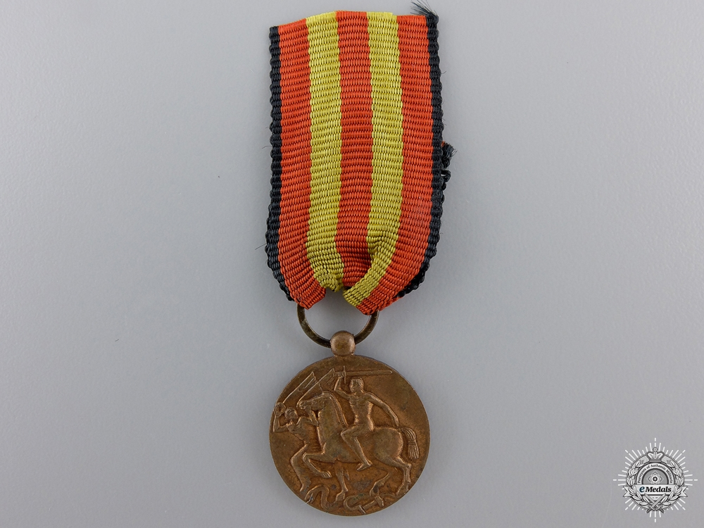 eMedals-A Miniature Italian Spanish Campaign Medal