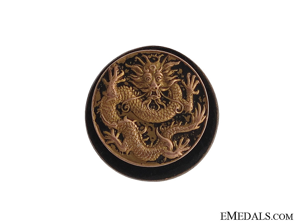 eMedals-A Miniature Military Order of the Dragon