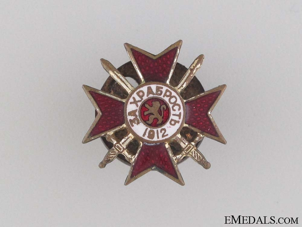 eMedals-A Miniature Military Order of Bravery