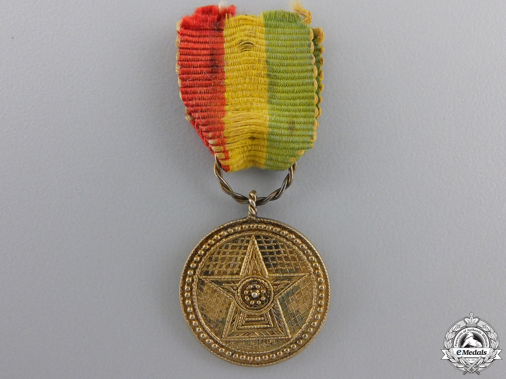 eMedals-A Miniature Order of the Star of Ethiopia; 5th Class Medal