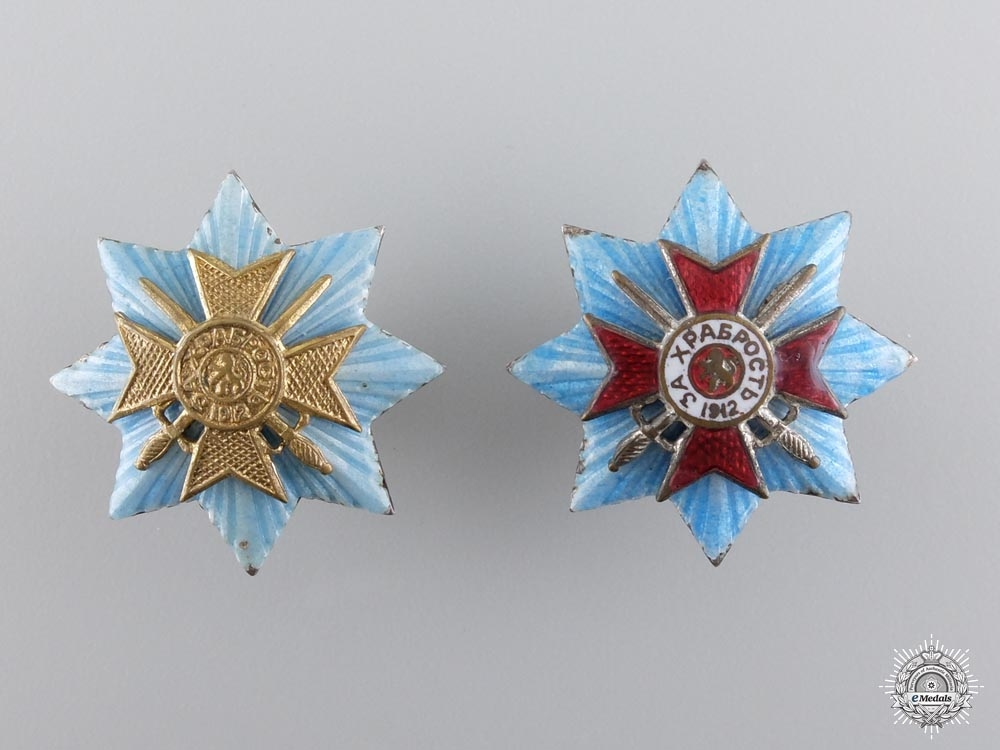 eMedals-A Miniature Pair of the Bulgarian Order for Bravery