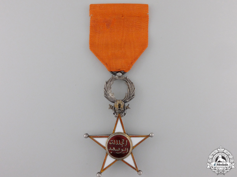 eMedals-A Moroccan Order of Ouissam Alaouite; Fifth Class
