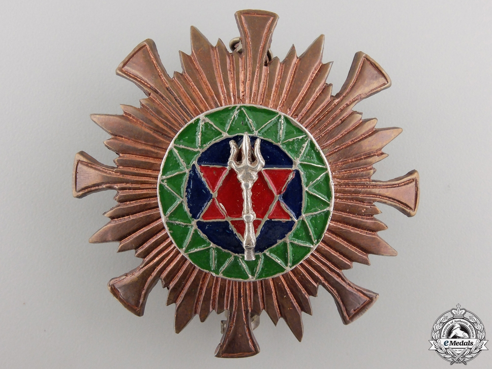 eMedals-A Nepalese Order of the Star; Breast Star, 1st Class