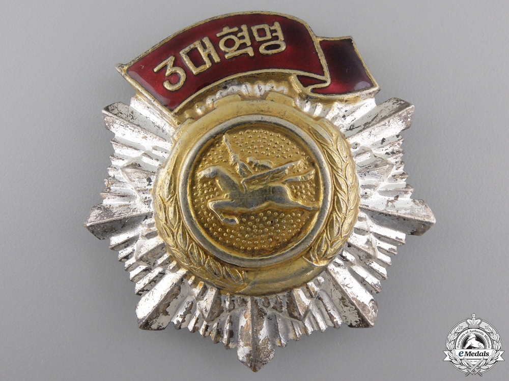 eMedals-A North Korean Order of the Red Banner of the Three Great Revolutions