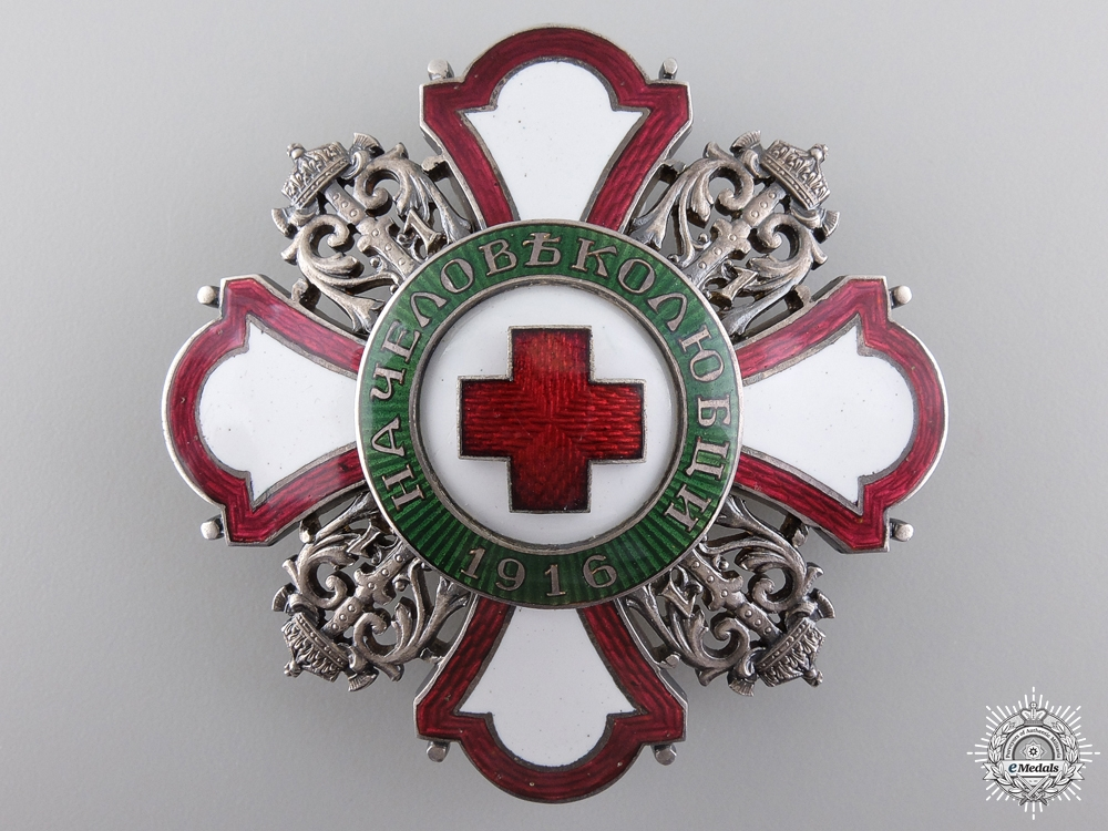 eMedals-A Royal Bulgarian Red Cross Order; Breast Star
