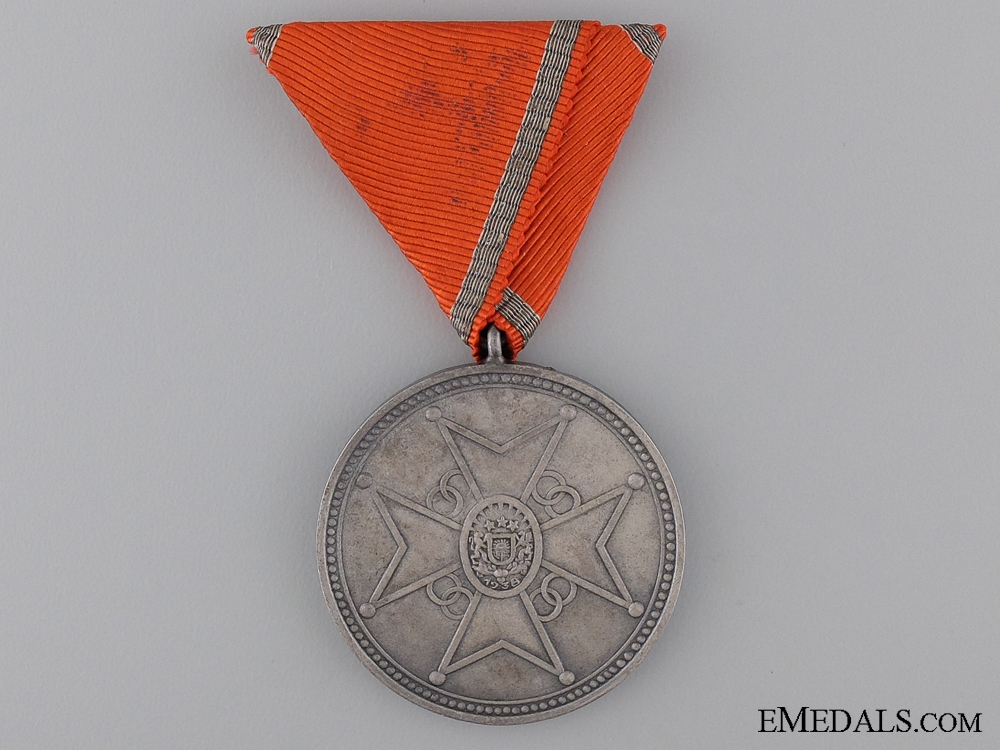 eMedals-A Rare Latvian Cross of Recognition