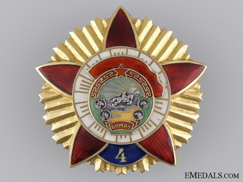 eMedals-A Rare Mongolian Order of the Red Banner of Combat Valour  Consign: 17
