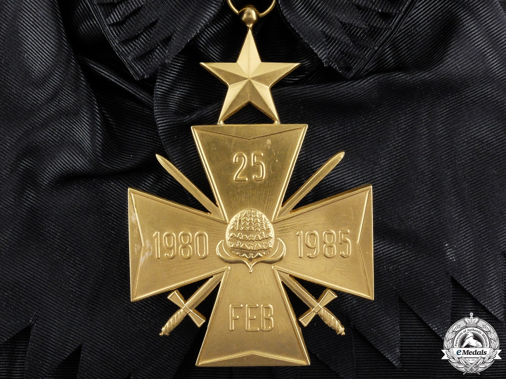 eMedals-A Rare Republic of Suriname Order of Bravery