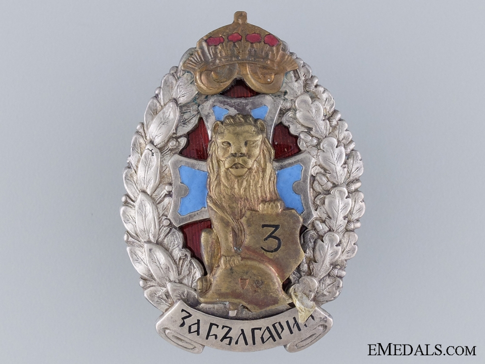 eMedals-A Rare WWII Bulgarian Wound Badge
