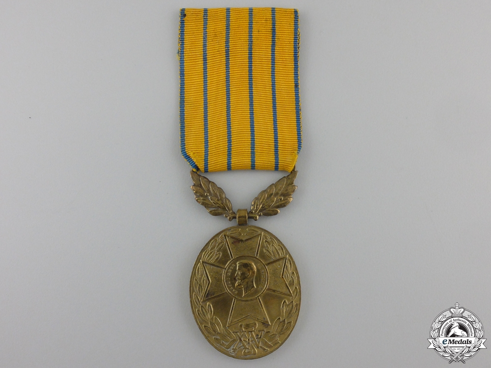 eMedals-A Romanian Medal of Recognition for Fifteen Years' Military Service