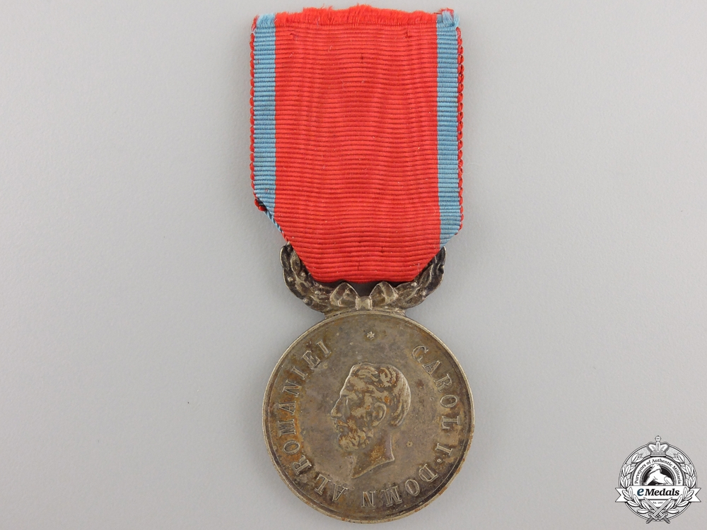 eMedals-A Romanian Military Virtue Medal