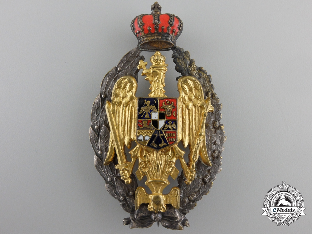 eMedals-A Romanian Military Academy Graduation Badge