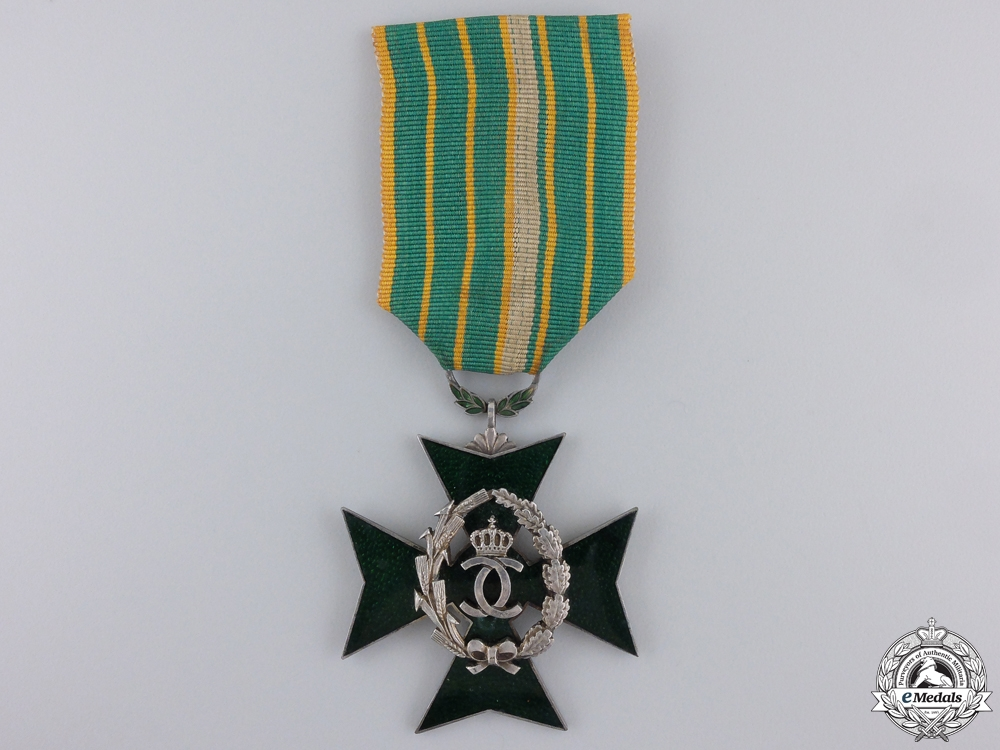 eMedals-A Romanian Order of Agricultural Merit; King Carol II
