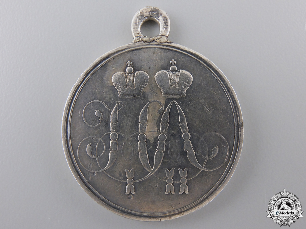 eMedals-A Russian Medal for the Defence of Sebastopol 1854-1855