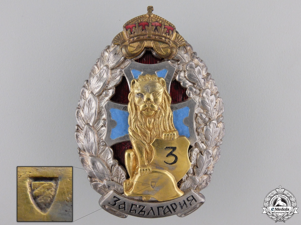 eMedals-A Second War Bulgarian Wound Badge