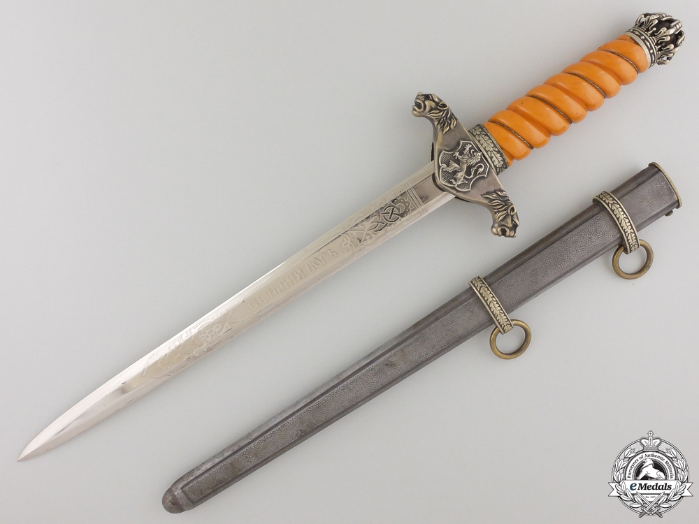 eMedals-A Second War Royal Bulgarian Army Officers' Dagger