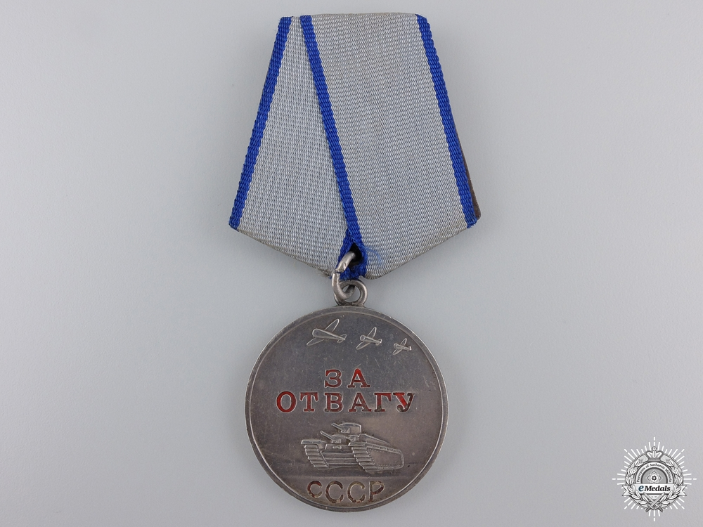 eMedals-A Second War Soviet Medal for Bravery; Type II