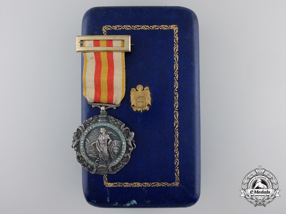 eMedals-A Seldomly Awarded Spanish Military Merit Medal in Diamonds