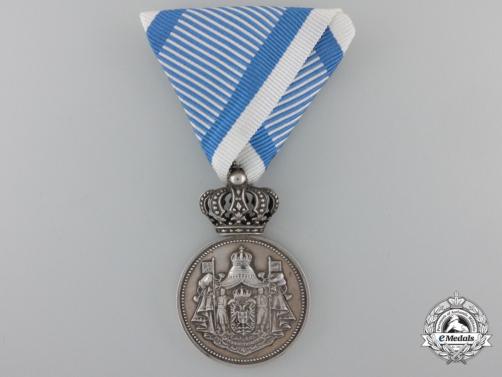 eMedals-A Serbian Medal for Service to the Royal Household 1903-1921