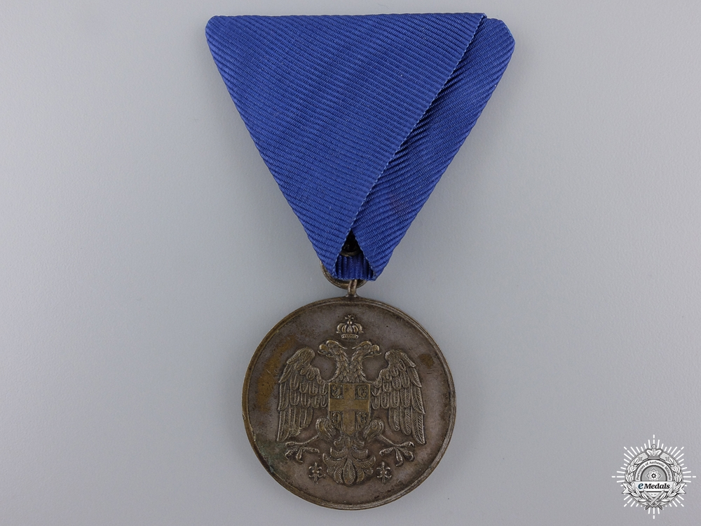 eMedals-A Serbian Military Medal for Zeal