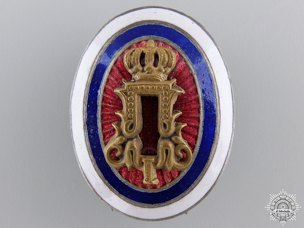 eMedals-A Serbian Officer's Cap Badge