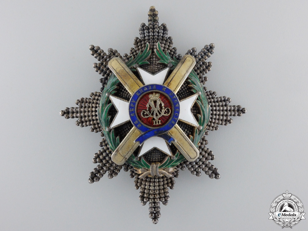 eMedals-A Serbian Order of Takovo; Second Class Breast Star