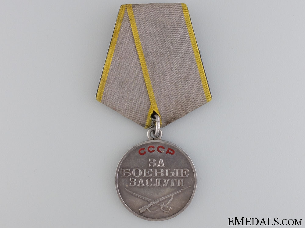 eMedals-A Soviet Medal for Combat Service; Type II
