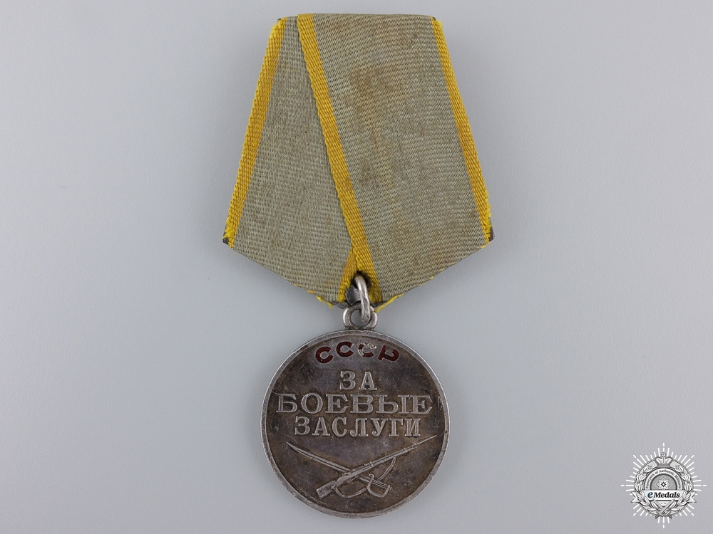 eMedals-A Soviet Medal for Combat Service