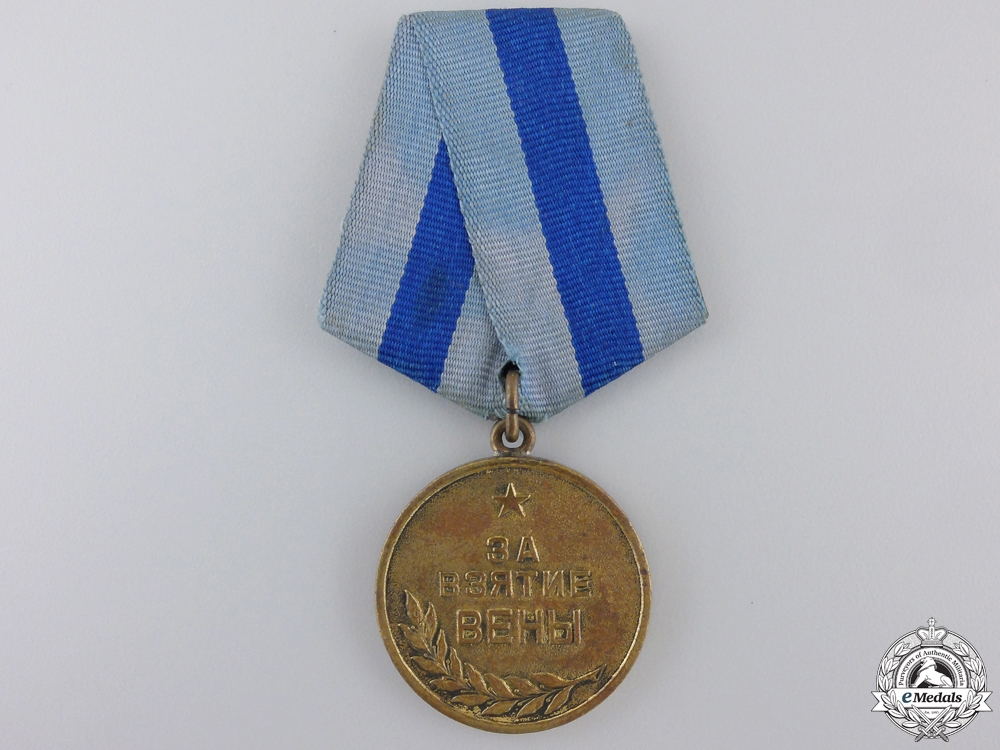 eMedals-A Soviet Medal for the Capture of Vienna 1945