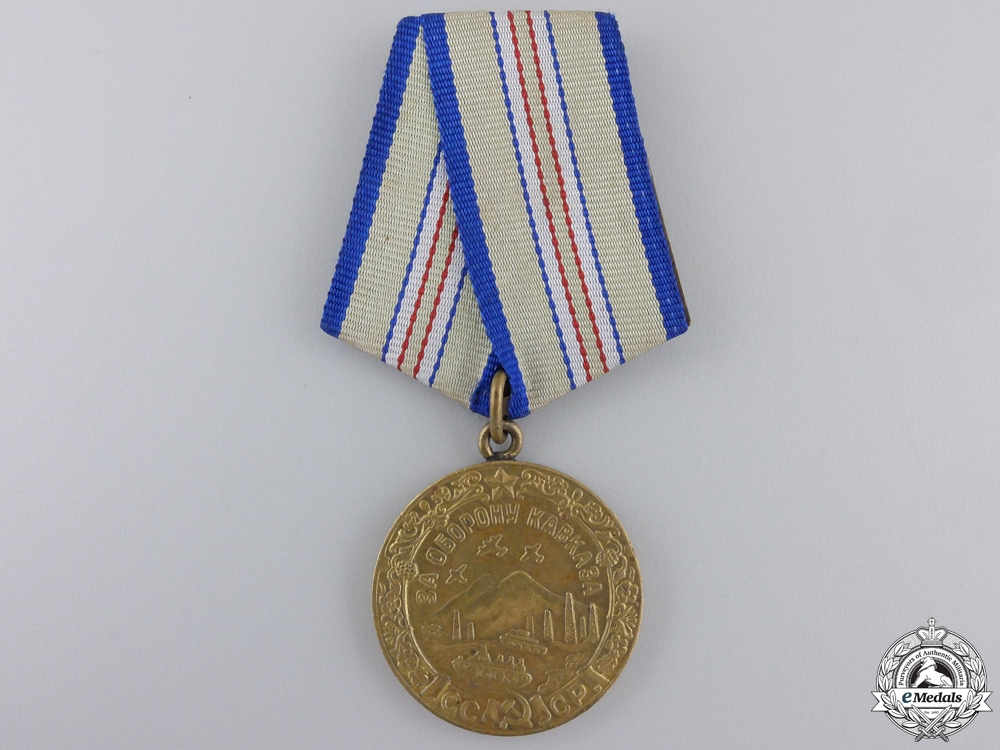eMedals-A Soviet Medal for the Defence of the Caucasus
