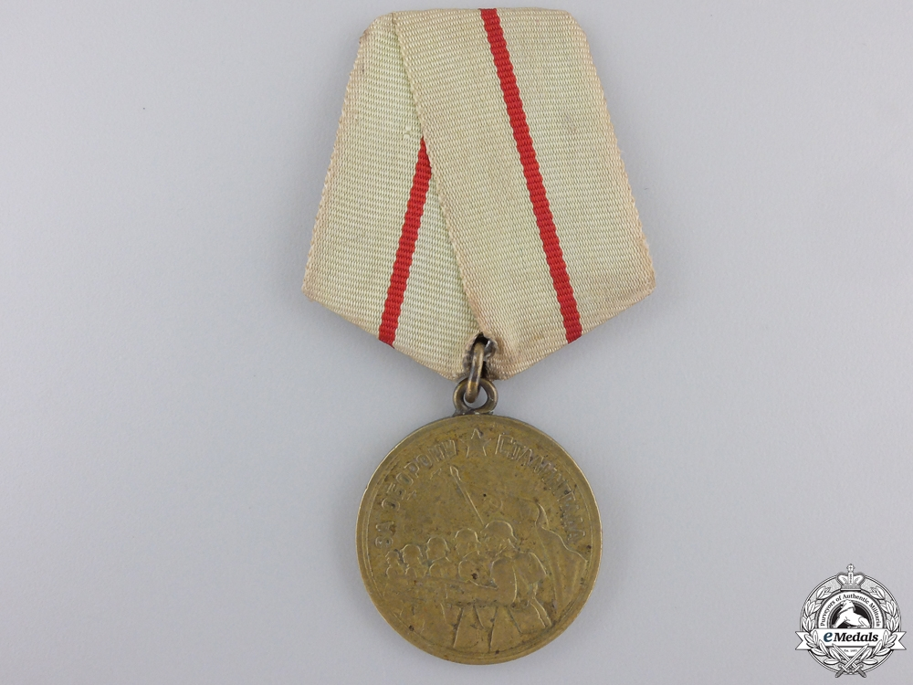 eMedals-A Soviet Medal for the Defence of Stalingrad