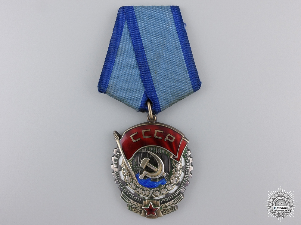 eMedals-A Soviet Order of the Red Banner of Labour; Type 6