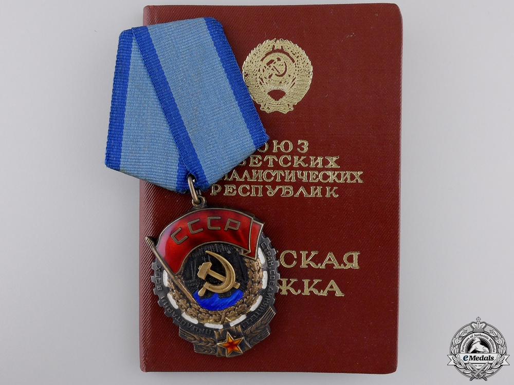 eMedals-A Soviet Order of the Red Banner of Labour; Type VI with Award Booklet