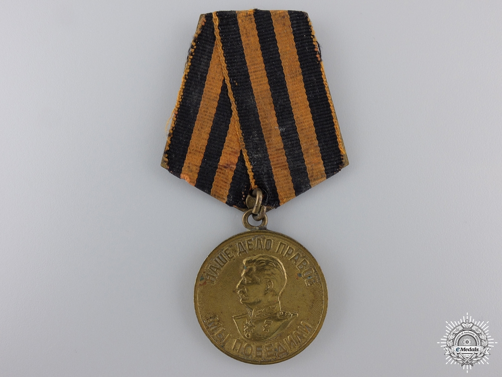 eMedals-A Soviet Victory over Germany War Medal 1941-1945