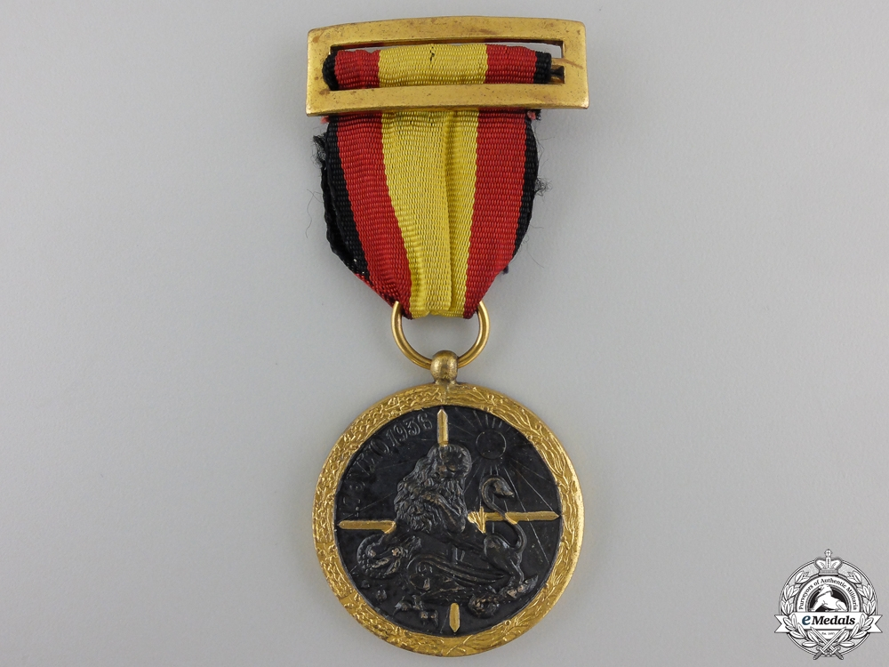 eMedals-A Spanish 1936-1939 Campaign Medal