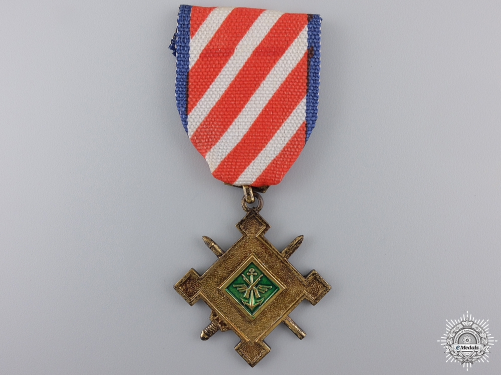 eMedals-A Vietnamese Staff Service Medal; 2nd Class for NCO's and Enlisted Men