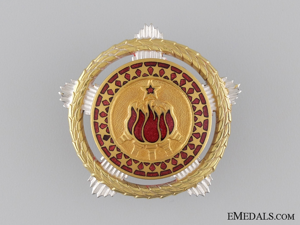 eMedals-A Yugoslavian Order of Brotherhood and Unity; 1st Class