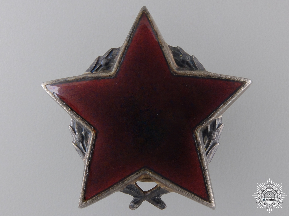 eMedals-A Yugoslavian Order of the Partisan Star; Russian Made