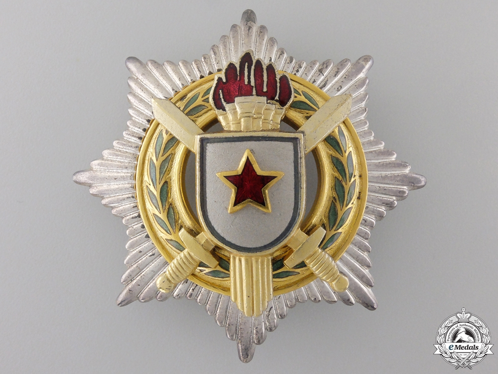 eMedals-A Yugoslavian Order for Military Merit with Swords