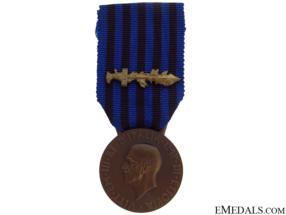 eMedals-African Campaign Medal