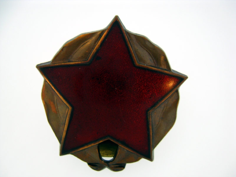 eMedals-Republic, Order of the Partisan Star