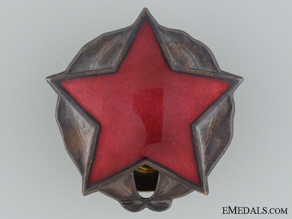 eMedals-Albanian Order of Partisan Star